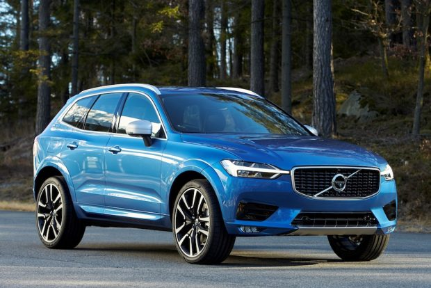 2018 Volvo XC60 Full UK Price & Specification